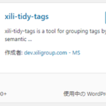 xili-tidy-tags